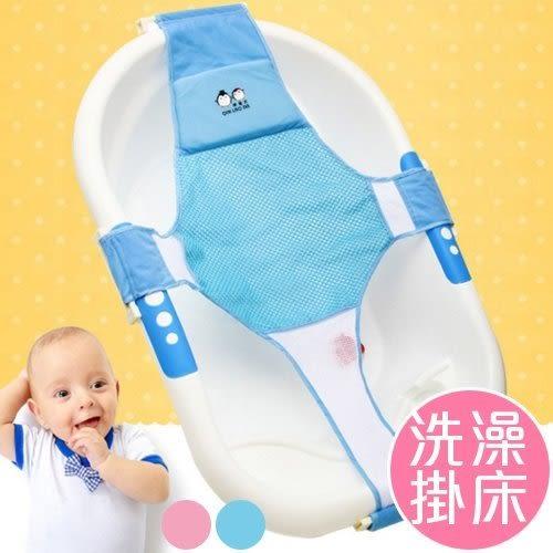 加厚雙層防滑 嬰兒新生兒洗澡架浴網 沐浴床
