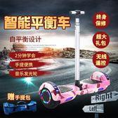 智能自平衡電動車雙輪思維車兒童體感扭扭代步兩輪漂移車帶扶手桿 [完美男神]