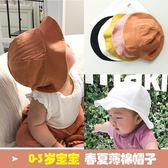 ?儿帽寶寶蕾絲公主遮陽帽新生兒帽子女童太陽帽漁夫帽薄款盆帽春夏全館滿額85折