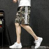 短褲 迷彩短褲男夏天韓版潮流寬鬆百搭運動五分褲學生大碼潮牌薄款中褲 瑪麗蘇