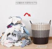 臟衣服收納筐藤編臟衣籃簍ins風家用裝放衣物【快出】
