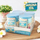 美國 MAUNALOA 夢露萊娜 夏威夷果仁精選組 (4罐入) 508g 夏威夷果仁 夏威夷果 堅果