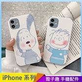 查理狗狗 iPhone 12 mini iPhone 12 11 pro Max 浮雕手機殼 史努比 保護鏡頭 全包蠶絲 四角加厚 防摔軟殼