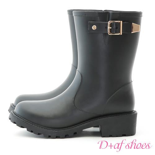 雨靴 D+AF 人氣搭配.質感金屬釦環中筒雨靴*黑