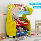 寶寶書架兒童書架兒童玩具收納架懶角落玩具...
