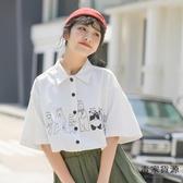 短袖襯衫女設計感日系外穿百搭薄款襯衣polo衫【毒家貨源】