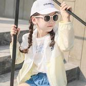 兒童防曬衣新款秋裝兒童防曬衣服男女童春秋季防紫外線洋氣透氣外套 小天使