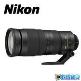 【送拭鏡組】Nikon AF-S 200-500mm F5.6E ED VR 變焦鏡頭【另有原廠活動加碼】 國祥公司貨 f5.6 E