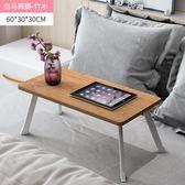 簡易電腦桌做床上用書桌可折疊宿舍家用多功能懶人小桌子RM