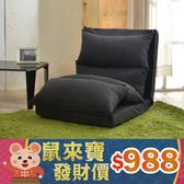 【班尼斯國際名床】~原廠公司貨~日系經典坐臥躺功能沙發床/和室椅-(布套可拆洗)