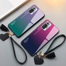 紅米 Note10 Pro 手機殼 玻璃鏡面防摔保護套 漸變時尚 全包手機套 保護殼 愛心手繩