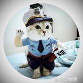 貓-服裝 狗狗貓咪衣服警察牛仔醫生護士海盜皇帝格格寵物搞笑娛樂變身服裝 歐萊爾藝術館