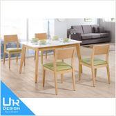 簡約北歐風奧斯卡雙色4.3尺餐桌(18I20/A454-03)