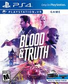 PS4 血與真相 VR(美版代購)