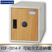 【限時促銷】大富 KDF-2014-F可組合式收納櫃 置物櫃 鞋櫃 衣櫃 可組合 員工櫃 鐵櫃 置物 收納 可鎖