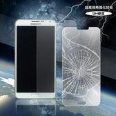 ☆超高規格強化技術 SONY Xperia Z3 D6653 (背面) 鋼化玻璃保護貼/9H硬度/高透保護貼/防爆/防刮