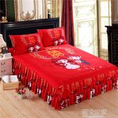 加厚磨毛床罩床裙四件套结婚庆大红被套1.8/2.0m床上用品『潮流世家』