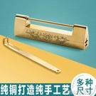 銅鎖中式仿古純銅橫開鎖古代小銅鎖清代老銅鎖掛鎖復古鎖插銷鎖 快速出貨