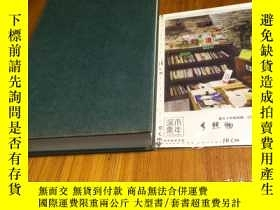 二手書博民逛書店英文原版罕見A Frenzy of MerchantmenY18