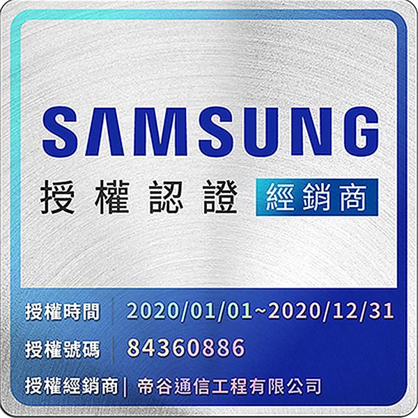 SAMSUNG Galaxy A71 8G/128G 64MP四鏡頭手機◆