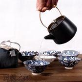 日式陶瓷功夫茶具小茶杯單杯仿古青花瓷斗笠杯個人品茗杯主人杯【叢林之家】