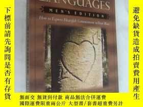 二手書博民逛書店The罕見Five Love Languages:How to Express Heartfelt Commitm