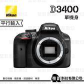 Nikon D3400 單機身 超值入門單眼相機 DX格式 APS-C 【平行輸入】WW