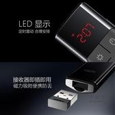 翻頁筆 VSON N81 PPT翻頁筆 可充電款電子教鞭空中飛鼠遙控激光投影筆多媒體教學演示器教師用