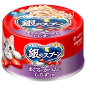 銀湯匙  貓罐頭  鮪魚+鰹魚+吻仔魚