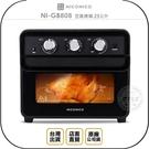 《飛翔無線3C》NICONICO NI-GB808 空氣烤箱 23公升◉台灣公司貨◉氣炸乾果烘焙◉1400W