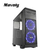【Mavoly 松聖】芭樂 USB3.0 透明面板機殼(8862)