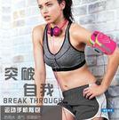 臂包跑步手機臂包蘋果7plus男女運動臂套帶oppo臂包vivo手包