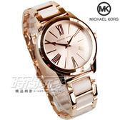 Michael Kors 耀眼羅馬時標時尚玻麗手錶 防水 不銹鋼錶帶 玫瑰金電鍍 MK3595