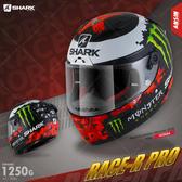 [中壢安信]SHARK Race-R Pro Lorenzo 2018 全罩 安全帽 選手帽 HE8684 KRG