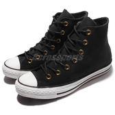Converse Chuck Taylor All Star 黑 白 金鞋帶環 質感 基本款 帆布鞋 男鞋 女鞋【PUMP306】 153808C