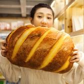 新品創意搞怪食物3D仿真奶油面包長抱枕長條枕靠墊靠枕  簡而美YJT