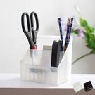 日本製分隔收納盒 筆筒整理盒 桌上小物收納桌面整理 文具用品 《生活美學》