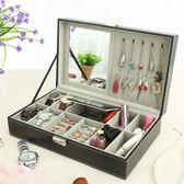 手錶收藏盒飾品化妝品收納盒手錶盒收納盒珠寶首飾盒帶鎖歐式絨布包裝盒