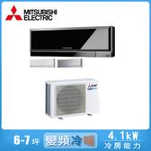 【MITSUBISHI 三菱】6-7坪禪-霧之峰變頻冷暖冷氣MSZ-EF42NA/MUZ-EF42NA-黑