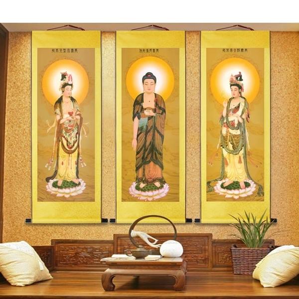 佛像阿彌陀佛西方三圣卷軸掛畫