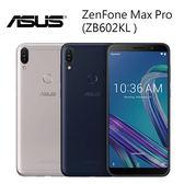 華碩 ASUS ZenFone Max Pro ZB602KL 6吋 3G/32G-銀/黑[24期0利率]