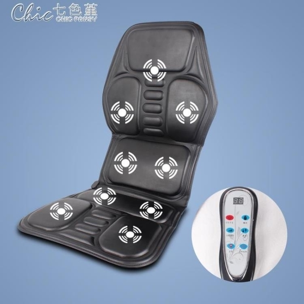 車載按摩器頸椎頸部腰部汽車用按摩坐墊靠墊椅墊加熱全身多功能YXS「交換禮物」