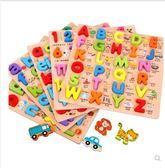 兒童數字母認數玩具男女孩寶寶蒙氏早教益智拼圖積木1-2-3-6周歲4igo 莉卡嚴選