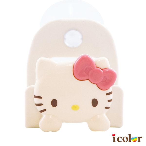 i color 三麗鷗 Kitty吸盤式海綿收納架