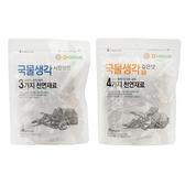 韓國 江原道鯷魚海鮮高湯包 120g 【庫奇小舖】