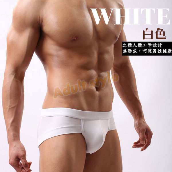 男內褲 性感 三角褲 莫代爾人體工學(白色)U型艙囊袋防勒低腰內褲-XL號『滿千88折』