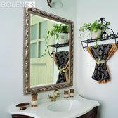 (交換禮物)BOLEN 歐式衛浴鏡子壁掛 浴室鏡衛生間鏡子裝飾鏡 洗手間大鏡子
