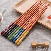 筷子家用實木尖頭家用酒店日式日本料理壽司zakka紅木筷子5雙套裝 【東京衣秀】
