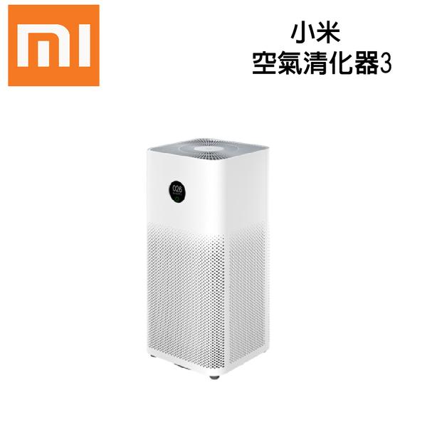小米空氣淨化器3 台灣公司貨 保固一年 [6期零利率]