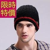 毛帽-流行時尚正韓冬季針織男帽子2色62e91【巴黎精品】